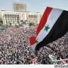 Suriye Müzakerelerinin, ikinci tur ikinci günü birinci oturumu başladı