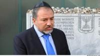Filistin Dışişleri Bakanlığı, Lieberman'ı UCM'ye Şikayet Etti