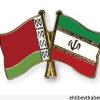 İran ve Belarus işbirliği anlaşması imzaladı…