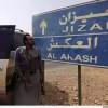 Yemen Hizbullahı, Suud Toprağında Görüldü.