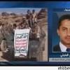 Yemen Hizbullahı: Suud Rejimi ve Uşakları İle Savaşımız Suud İçişlerini Fethedinceye Kadar Sürecek.
