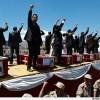 Foto: Yemen'de Cami Saldırısında Şehid Olanlar İçin Sana'da Merasim Düzenlendi.