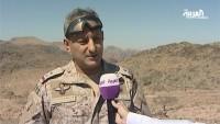 Suud makamları, Kara Kuvvetleri Sınır Komutanlarının Öldürüldüğünü İtiraf Etmek Zorunda Kaldı