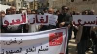 Ürdünlüler, İsrail İle Yapılan Gaz Anlaşmasını Protesto Ettiler
