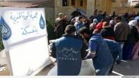 Haseke'de Terör Mağdurlarına Gıda paketleri Dağıtıldı
