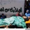 Şehit Ebu Cahişe'nin cenaze törenine binlerce Filistinli katıldı