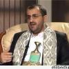 Ensarullah Sözcüsü Abdüsselam: Arabistan ve başka hiçbir ülke Yemen halkının kayyumu olamaz