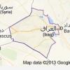 Irak'ta El-Anbar üniversitesini geri almak için operasyon başlatıldı