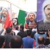 Bahreyn Halkı, Şeyh Ali Salman İçin Manama Sokaklarına Döküldü