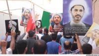 Bahreyn Halkı, Şeyh Ali Salman'a Destek Gösterisi Düzenledi