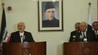 İran Dışişleri Bakanı Zarif iki günlük Pakistan ziyaretini tamamladı.