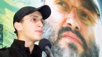 İsrail Gazetesi: Cihad Muğniye, son Gazze Savaşı'nda İsrail'e karşı başarılı operasyonlara komutanlık yaptı