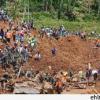 Endonezya'nın Temanggung şehrinde yağışlar nedeniyle meydana gelen toprak kayması sonucu birçok ev toprak altında kaldı.