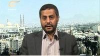 Mansur Hadi'nin Gerçek Yüzünü Gören Yemenli Cuman Aşireti, Yemen Hizbullahına Destek Kararı Aldı