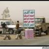 Aden'in büyük bölümü Yemen Hizbullahı'nın kontrolünde
