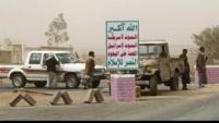 Ensarullah, çok sayıda Suudi casusunu tutukladı