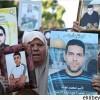 Tulkerem'de Filistinli Esirlere Destek Gösterisi Düzenlendi.