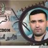 Korsan İsrail Yönetimi Esir Şahin'in İdari Hapis Cezasını İkinci Kez Uzattı.