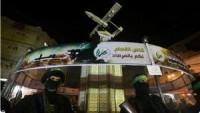 El-Kassam Tugayları Gazze'de İnsansız Hava Aracı Ebabil'in Anıtını Yaptı