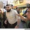 Batı Yaka Güvenlik Birimleri Hamas Üyesi İki Kişiyi Gözaltına Aldı