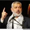 Heniyye: Filistin Yönetimi, BM Raporunu Siyonist Rejimle Müzakerelere Yeniden Dönmek İçin Manevra Aracı Yapmasın