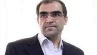İran Sağlık Bakanı: Arabistan'ın Yemen'e saldırısı mağdurlarına acil yardım eli uzatılmalıdır