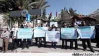 Gazze'de kamu çalışanları genel greve gitti