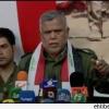 Hadi Amiri: Irak'ı Bölmek İçin Uzatılan Elleri Keseceğiz