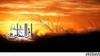 Bugün Üç Ayların Başlangıcı ve İmam Muhammed Bagır'ın Veladet Günü; Mübarek Olsun
