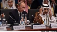 Kral Selman Putin'e Yemen Konusunda Teşekkür Etti.
