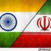 İran ve Hindistan ortak denizcilik firması yeniden açılabilir