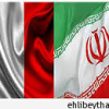 İtalya Dışişleri Bakanı Tahran'a gitti