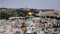 Korsan İsrail Doğu Kudüs'te 900 yeni yerleşime onay verdi