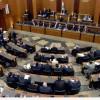 Lübnan meclisindeki cumhurbaşkanlığı seçimi yine ertelendi.