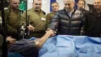 Teröristlerin İsrail hastanelerinde tedavisi devam ediyor