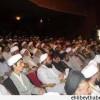 Pakistan Rejimi, Yemen Saldırısına Asker Göndermeyeceğini İlan Etti.