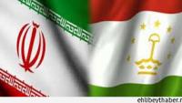Tacikistan, İran'dan Yeni Yatırımlar Bekliyor