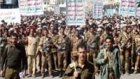 Yemenli Mücahidler, Taiz'de birkaç casusu öldürdü