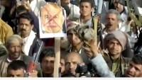 Yüzbinlerce Yemenli, İslam Düşmanı Suud Rejimine Karşı Ayaklandı
