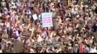 Video: Yemen Hizbullahı'ndan Yemen İslam İnkılabı Marşı