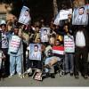 Foto: İran'da Yaşayan Yemenlilerin Suud Elçiliği Önünde Yaptıkları Gösteri