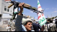 Ma'rib kabilelerinden Suudilere karşı direniş kararı geldi.