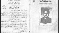 Foto- İmam Musa Sadr'ın Lübnan Pasaportu