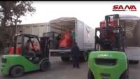 Video: İran Kızılay'ından Suriye Halkına Gönderilen İnsani Yardımlar Suriye'ye Ulaştı