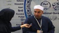 Mısırlı Kur'an karisi: 32. Uluslar arası Tahran Kur'an müsabakalarına katılanlar arasında vahdet ruhu hakimdi