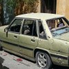 Teröristler Şam'a Havan Saldırısı Düzenledi