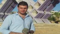 Suriyeli Teröristler, Basın Ekibine Havan Topuyla Saldırdılar