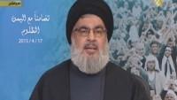 Seyyid Hasan Nasrallah, 5 Mayıs 2015 Salı Günü 20.30'da Konuşma Yapacak