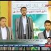 Video: Yemen Hizbullahı'ndan Peygamberimiz(sav) için ezgi