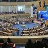 Foto: 32. Uluslararası Kur'an-ı Kerim Yarışmasının açılış töreninden kareler